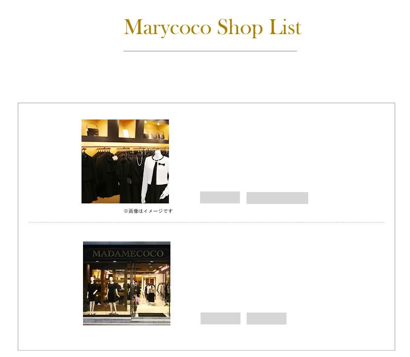 アリーココ店舗,ブラックフォーマル,喪服,礼服,お受験スーツ,面接スーツ,お受験スリッパ