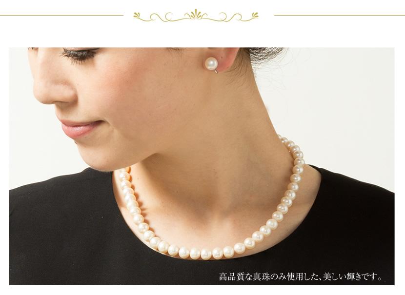 湖水真珠,8mm前後珠,入学式,結婚式,アクセサリー