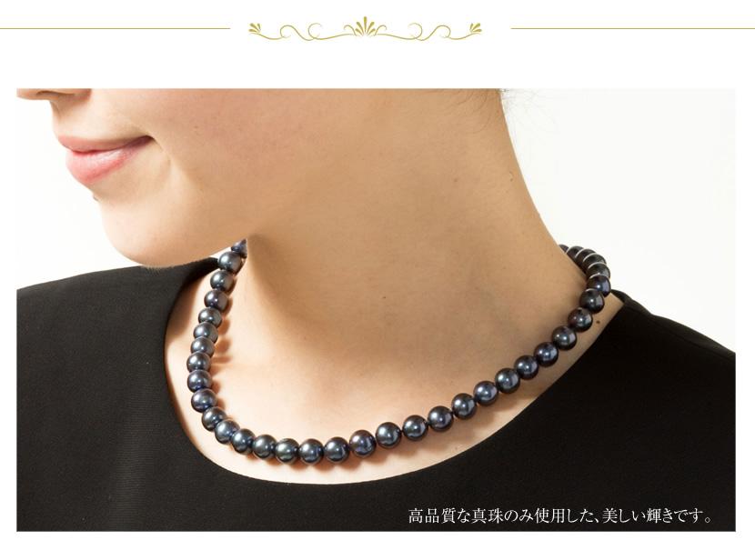 湖水真珠,8~8.5mm前後珠,入学式,結婚式,アクセサリー