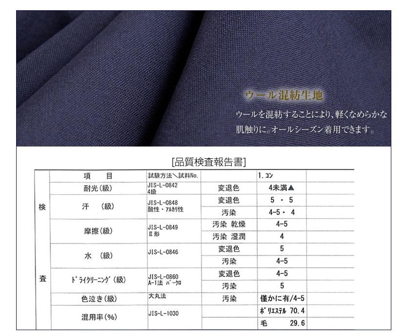 386ba1077175f お子様用お受験スーツ 濃紺スーツアンサンブル 110cm