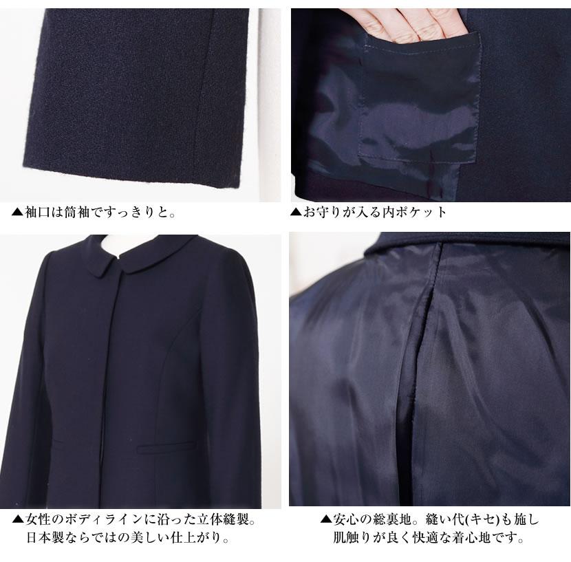 比翼仕立てジャケット濃紺アンサンブル