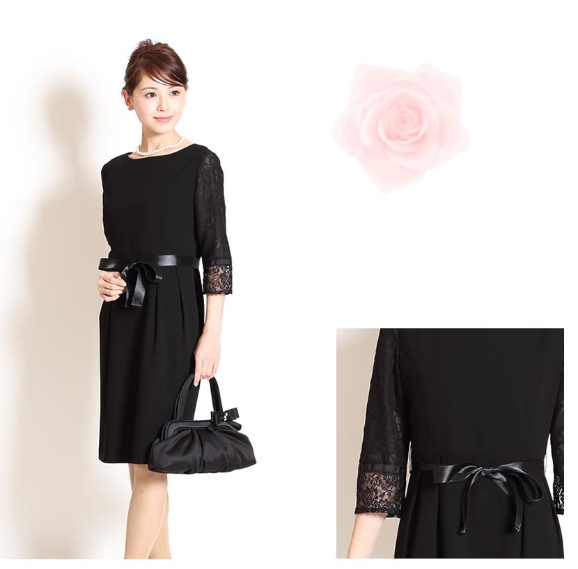 ブラックフォーマル,喪服,礼服