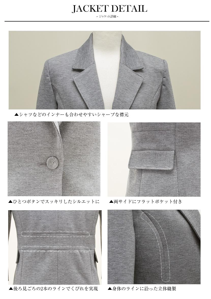 ニット素材七分丈テーラードジャケット/