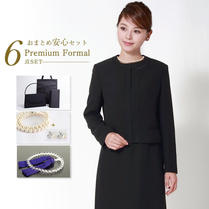 ブラックフォーマル 喪服 礼服