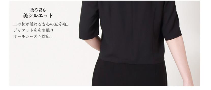 米沢織 ロングスカート 高級素材 ブラックフォーマル 喪服通販 ミセス