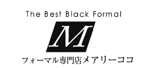 ブラックフォーマル/メアリーココ