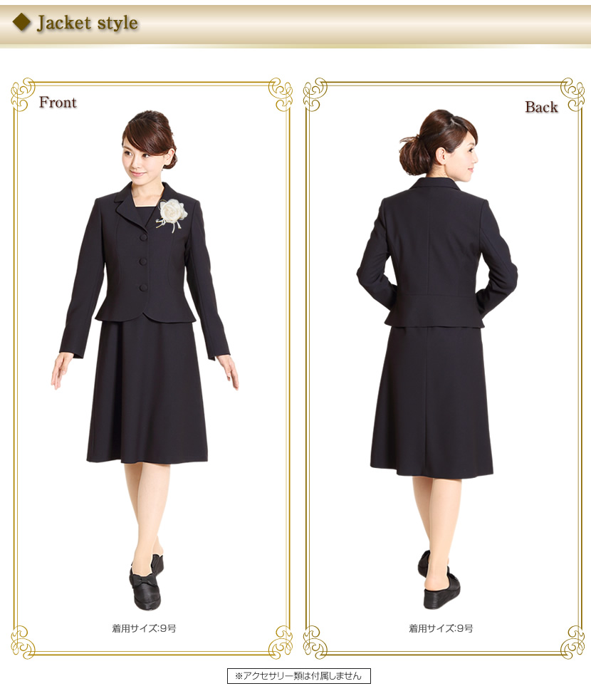 お受験スーツ,濃紺,カラーフォーマル